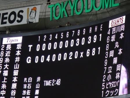 040314