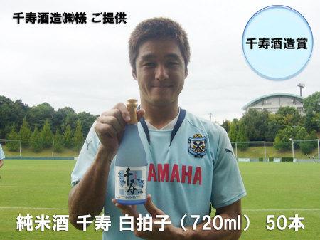 Youhei_sake
