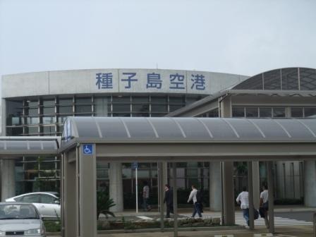 Tanegashima